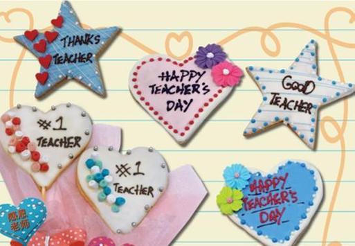 Happy Teachers' Day Greetings screenshot 1
