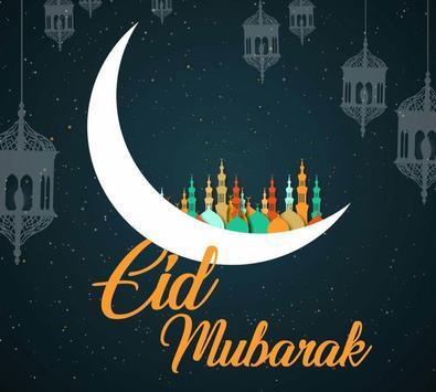 Eid Mubark Greetings screenshot 2
