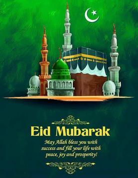 Eid Mubark Greetings screenshot 4