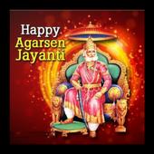 Maharaja Agrasen Jayanti Wishes ícone