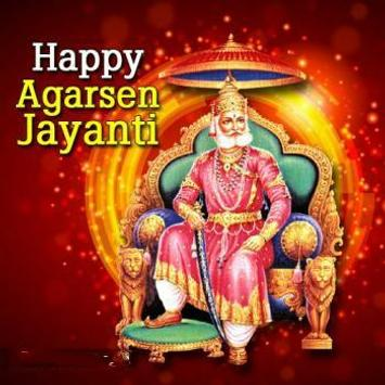 Maharaja Agrasen Jayanti Wishes capture d'écran 5