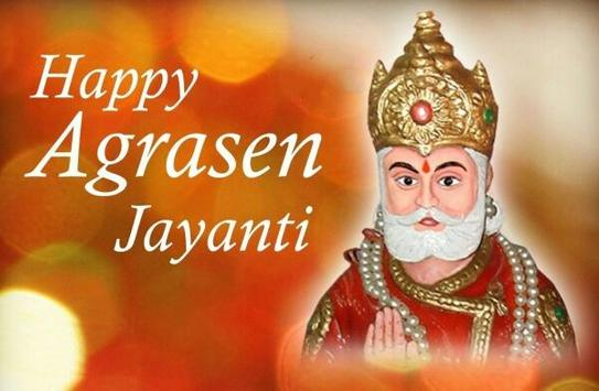 Maharaja Agrasen Jayanti Wishes capture d'écran 6