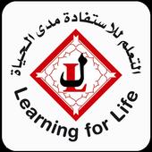 Latifa School icon