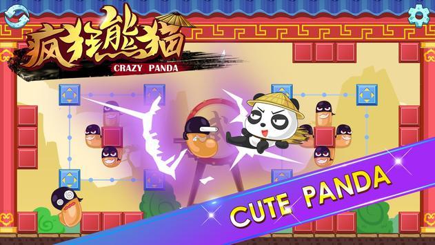 Crazy Panda apk screenshot