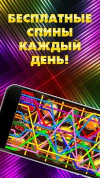 Игровой клуб: игровые автоматы Казино Дабл Спин screenshot 1