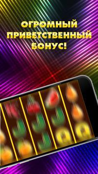 Игровой клуб: игровые автоматы Казино Дабл Спин screenshot 2