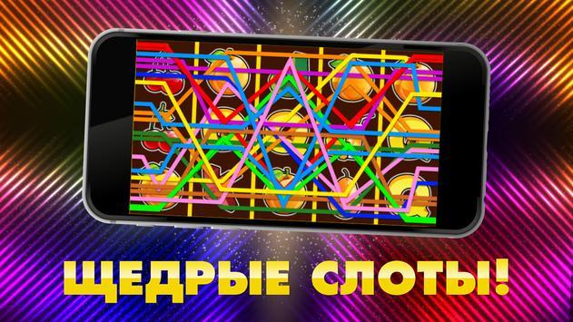 Игровой клуб: игровые автоматы Казино Дабл Спин screenshot 4