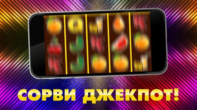 Игровой клуб: игровые автоматы Казино Дабл Спин screenshot 6