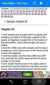 The Holy Bible : King Jame Version Audio MP3 Free apk screenshot