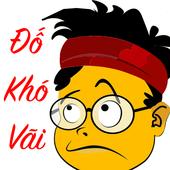 Do Vui Hai Nao - Đố Vui 2016 icon