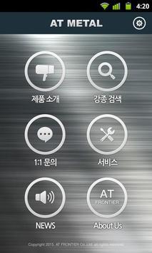 AT METAL apk screenshot