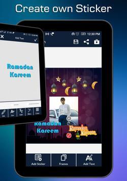 Ramadan Dp Maker - Photo Frame apk screenshot