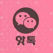 핫톡 icon