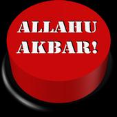 Allahu Akbar Button icon