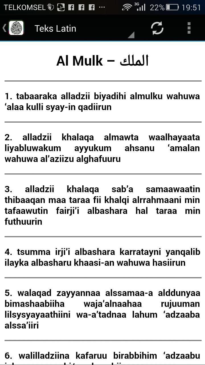 Surah Al Mulk Terjemahan For Android Apk Download