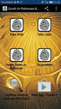 Surah Ar-Rahman & Terjemahan poster