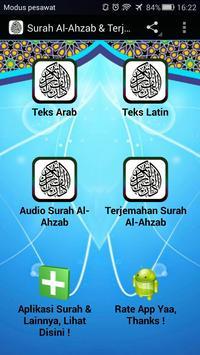 Surah Al-Ahzab & Terjemahan poster