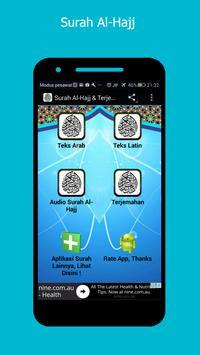 Surah Al-Hajj & Terjemahan poster