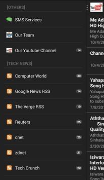 TechNews apk screenshot