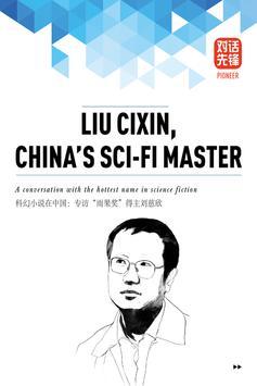 China Dispatch poster