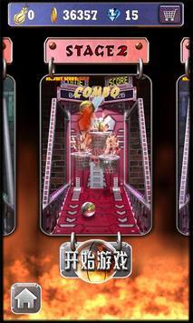 爆裂篮球 apk screenshot