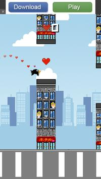 Aho Crow :Japanese Flappy Bird screenshot 1