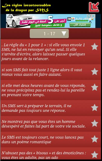 Draguer Une Fille Par Sms For Android Apk Download