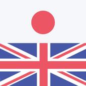Japanese English Offline Dictionary & Translator icon