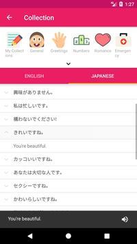 Japanese English Offline Dictionary & Translator apk screenshot