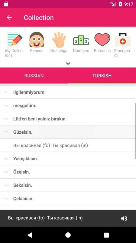 Турецкий русский словарь & переводчик приложение v. 1. 9. 3 скачать.