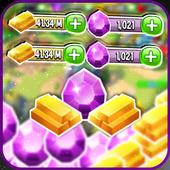 Instant dragon city free diamond Daily Rewards icon