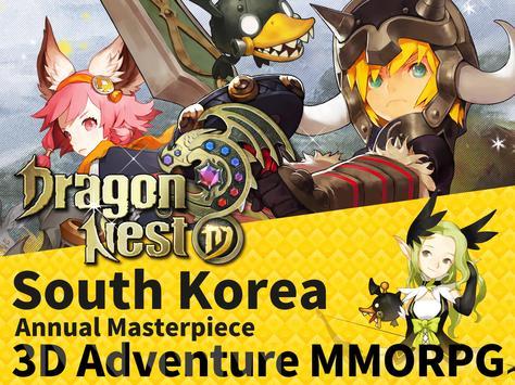 Dragon Nest M ポスター