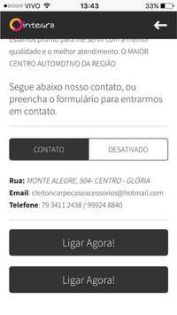 Integra SE screenshot 5