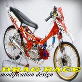 Drag race custom design icon