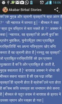 Akbar Birbal Stories apk screenshot