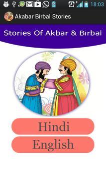 Akbar Birbal Stories poster