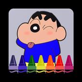 How To Draw Shin Chan icon