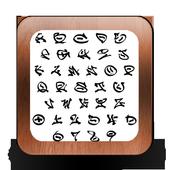 Draw a Graffiti Letter A-Z icon