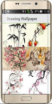 Drawing Art Wallpapers apk screenshot
