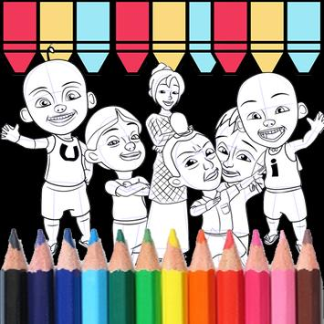Learn to Draw Upin & Ipin poster