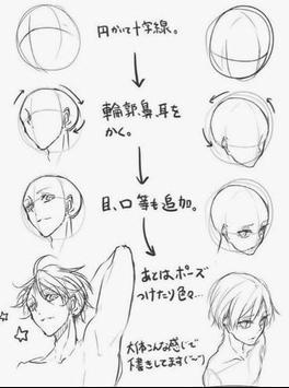 Drawing Anime Boy Idea - for Beginner screenshot 6