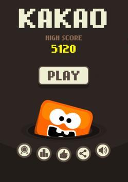 Kakao apk screenshot