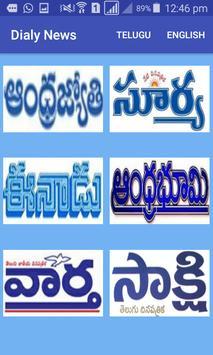 DialyNews poster