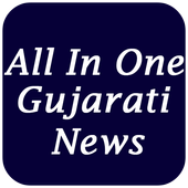 Gujarati All In One News icon