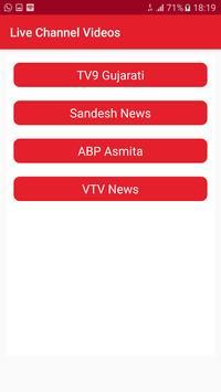 Gujarati All In One News screenshot 2