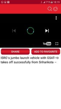 Gujarati All In One News screenshot 4