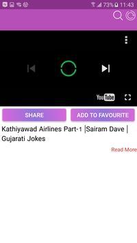 Gujarati Kalakar apk screenshot