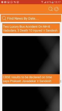 e-Vishwa Gujarati News apk screenshot