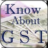 GST Free Software Info icon
