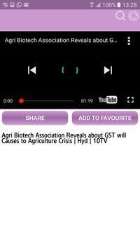 GST Free Software Info screenshot 3